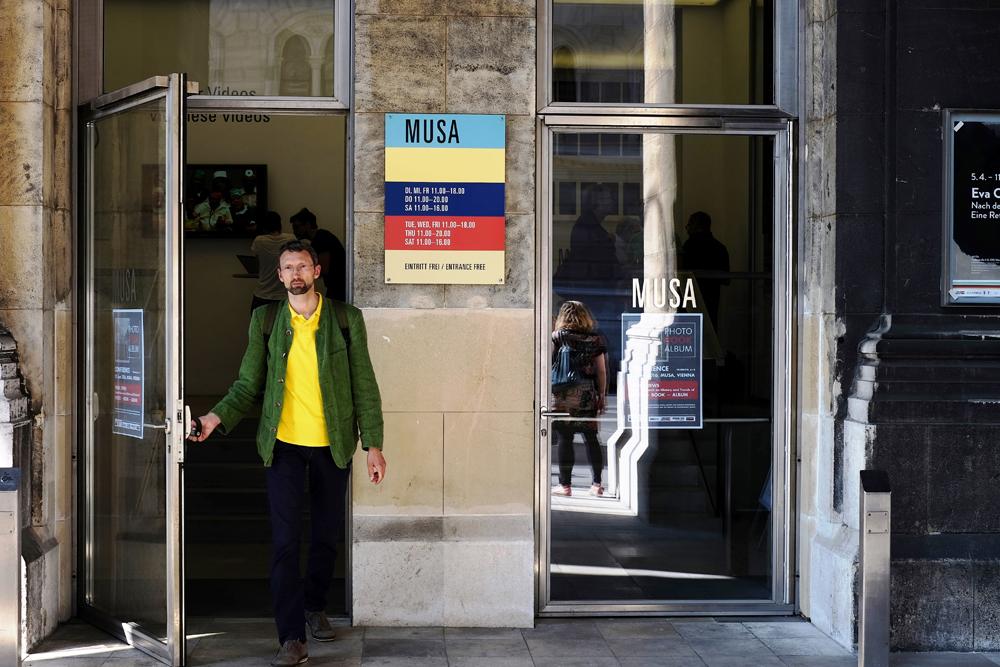 MUSA_ Entrance